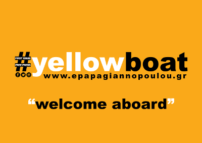Yellow Boat cooming soon